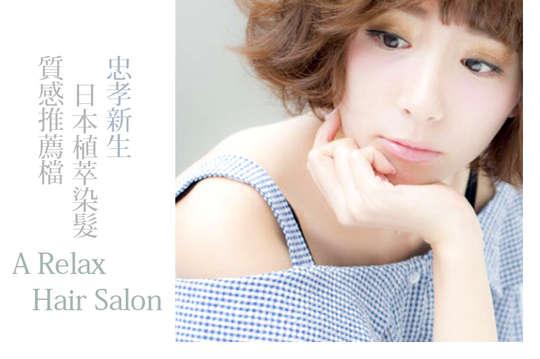 A Relax Hair Salon