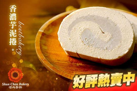 順成蛋糕(武昌店)