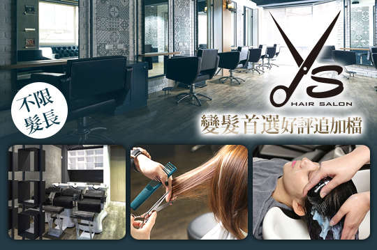 Ys Hair  Salon