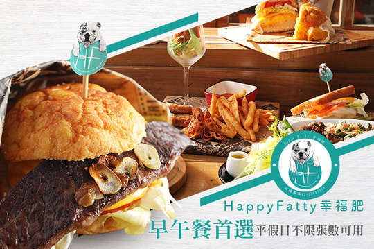 Happy fatty(幸福肥)