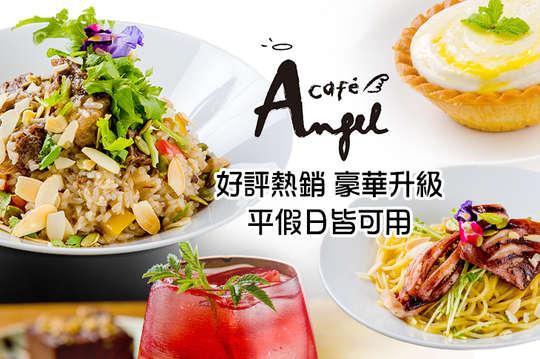 薆悅酒店-Angel Cafe'