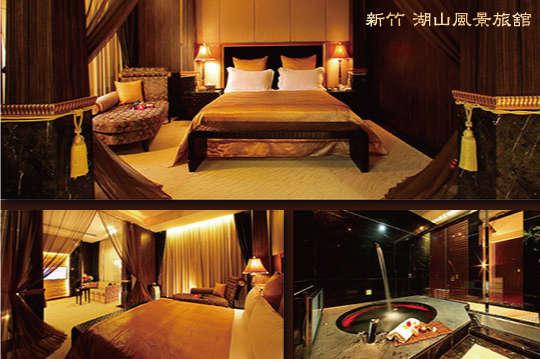新竹-湖山風景旅館