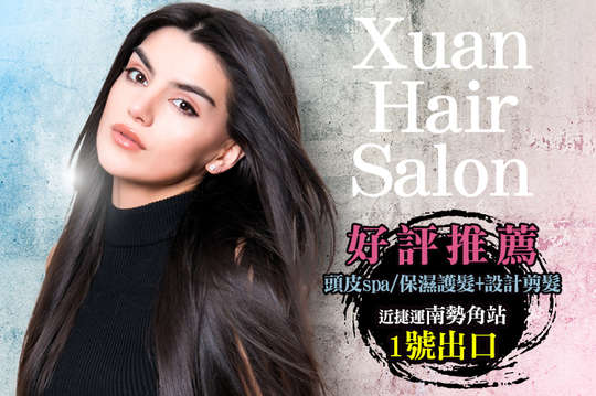 Xuan Hair Salon