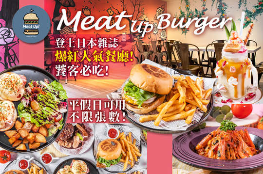 Meat Up Burger
