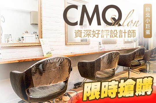CMQ Salon