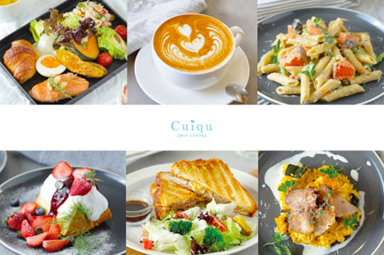 Cuiqu Coffee 奎克咖啡(台北忠孝店)