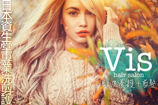 Vis hair salon