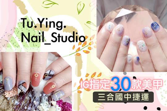 Tu.Ying.Nail_Studio