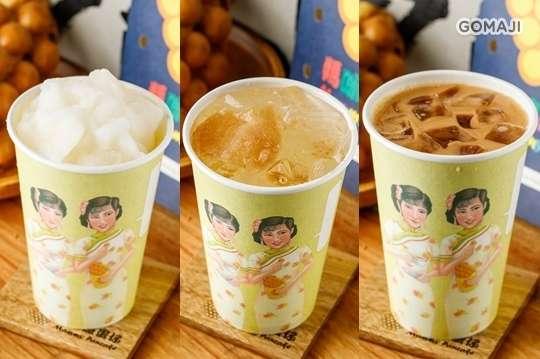 只要189元起,即可享有【媽咪雞蛋仔-台灣 Mammy Pancake Taiwan】A.米其林推薦來自香港的-招牌人氣套餐 / B.台灣期間限定-滿滿鳳梨甜蜜套餐