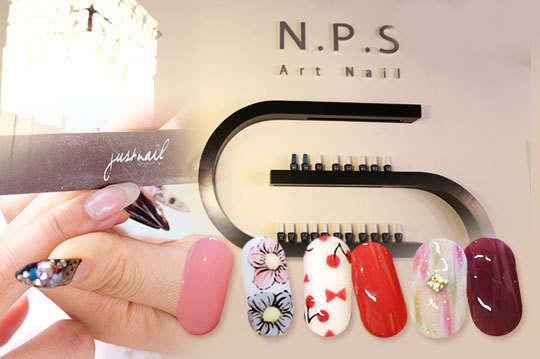 N.P.S Art Nail 凝膠概念美甲