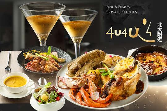4u4U Gourmet
