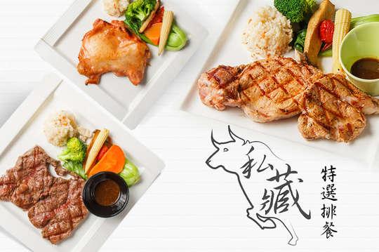 A.特選牛排吃好好 / B.里肌豬排吃飽飽 / C.香嫩雞腿排吃巧巧