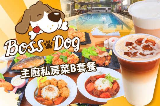 逗狗樂園寵物友善餐廳