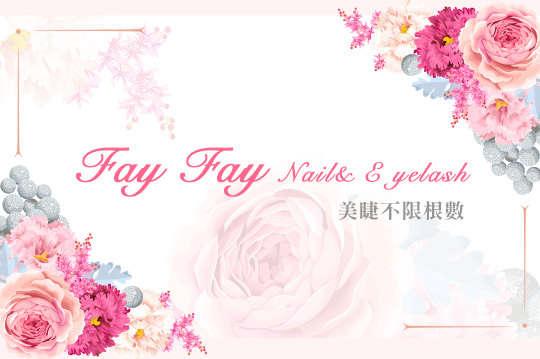 Fay Fay Nail&Eyelash