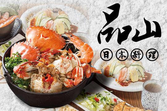 A.秋蟹海鮮暖粥風味餐 / B.雙人美味老饕丼飯 / C.超澎湃海鮮雙人餐