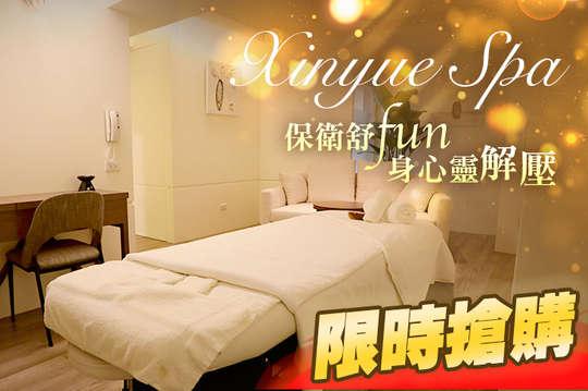 Xinyue Spa