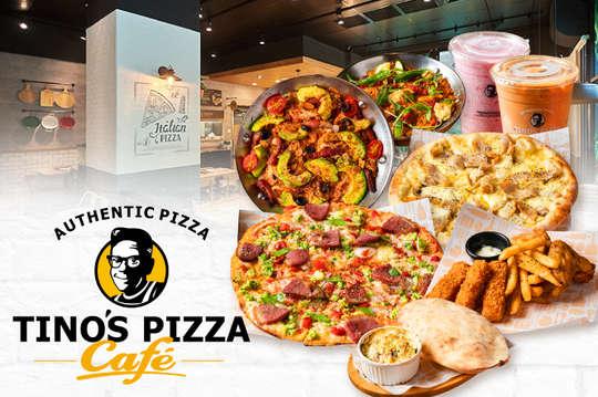 堤諾義式比薩Tino's Pizza(草衙道店)