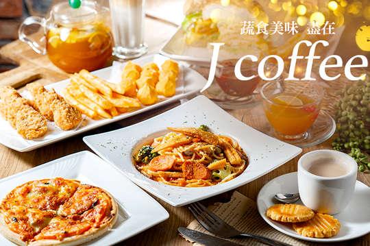 J coffee