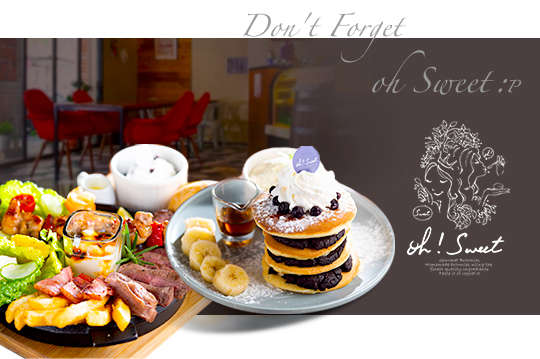 Oh! Sweet Diner 甜點餐廳