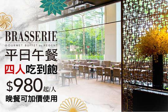 台北晶華酒店-栢麗廳