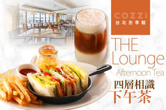 和逸-THE Lounge台北忠孝館