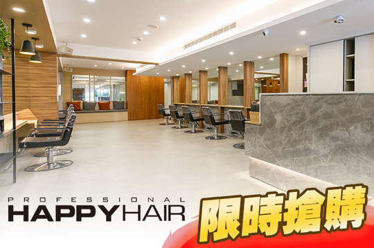 HAPPYHAIR(總店)