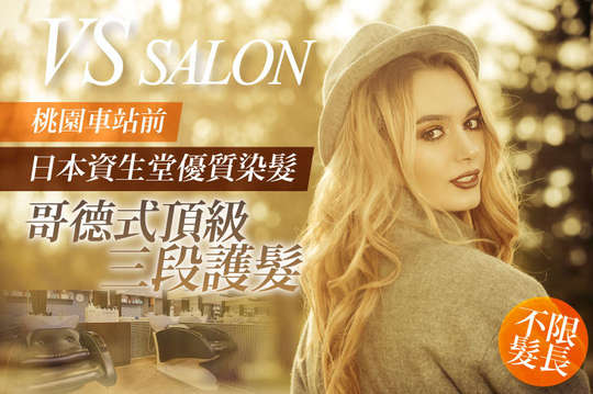 VS SALON
