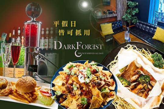 Dark Forest 森夜餐廳