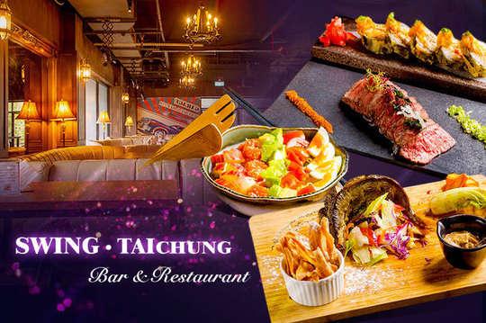 Swing 水花餐酒館