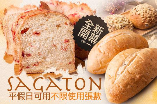 Sagaton