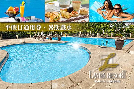 台北陽明山中國麗緻大飯店
