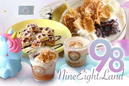 98 Nine Eight Land (南港中研店)