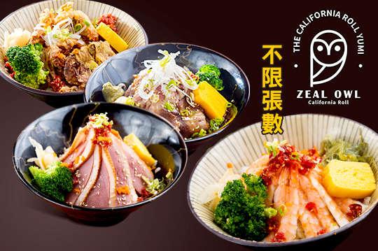 Huku加州卷 美式壽司