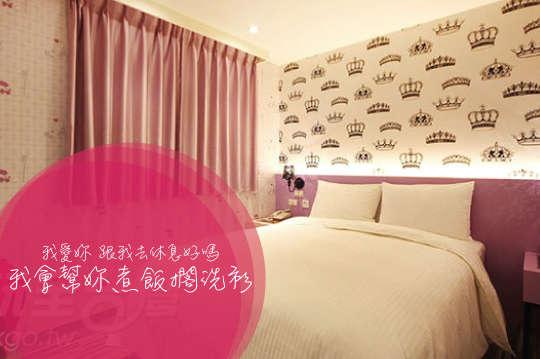 台北-一九一旅店(寧夏館)