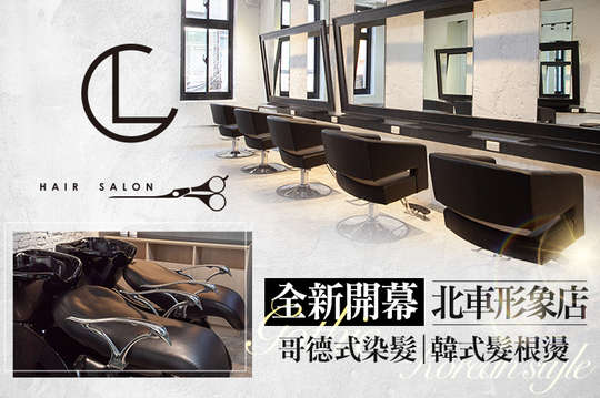 CL Hair Salon 形象店
