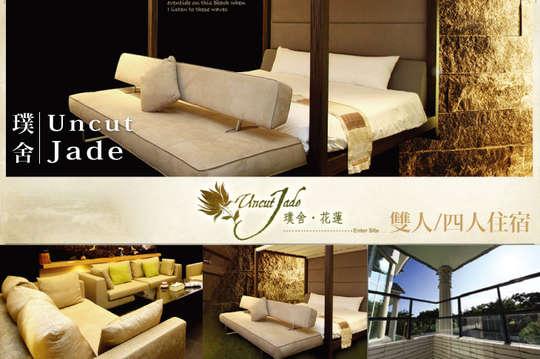 花蓮-璞舍Uncut Jade