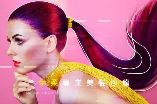 伊柔專業美髮沙龍