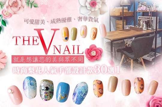 The V Nail