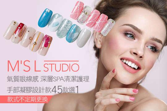 M's L Studio