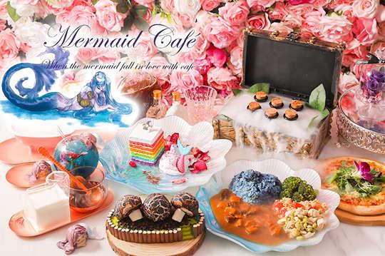 美人魚網紅咖啡館 Mermaid Café