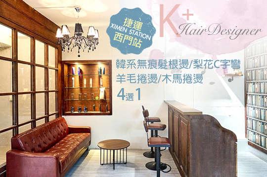 K⁺ Hair Designer
