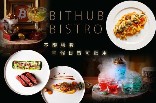 BitHub Bistro