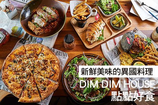 Dim Dim House點點好食