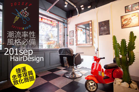 201sep Hair Design