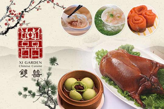 粵皇典藏烤鴨四人合菜