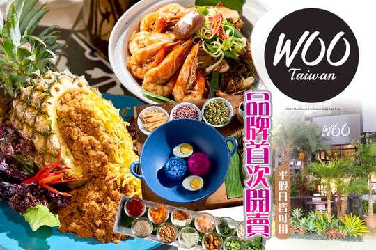 WOO Taiwan泰式料理(台中米平方店)