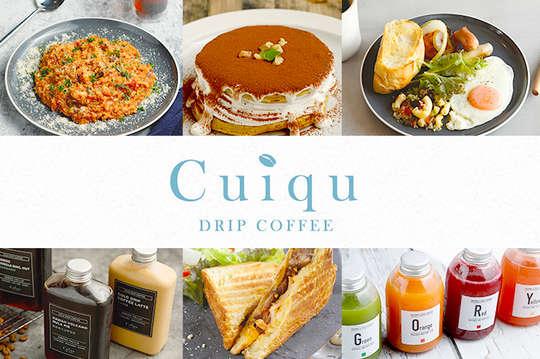 Cuiqu Coffee 奎克咖啡(台中公益店)