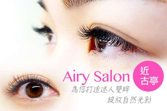Airy Salon