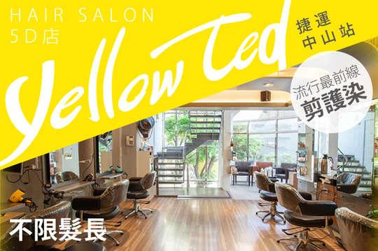 Yellow Ted  HAIR SALON(5D店)