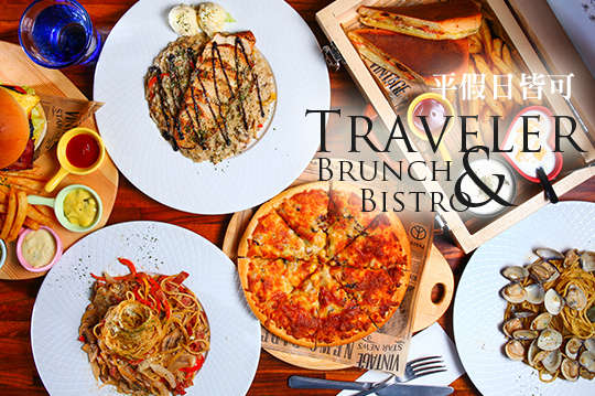 Traveler Brunch&Bistro